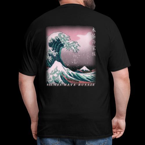 Marimba Wave Runner Aesthetic Style (2020) - Men's T-Shirt