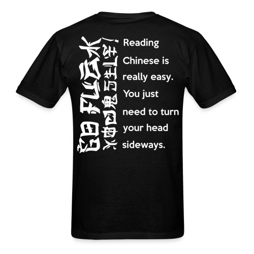 Chinese easy t-shirt - Men's T-Shirt