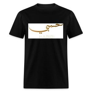 HabibiLogo - Men's T-Shirt