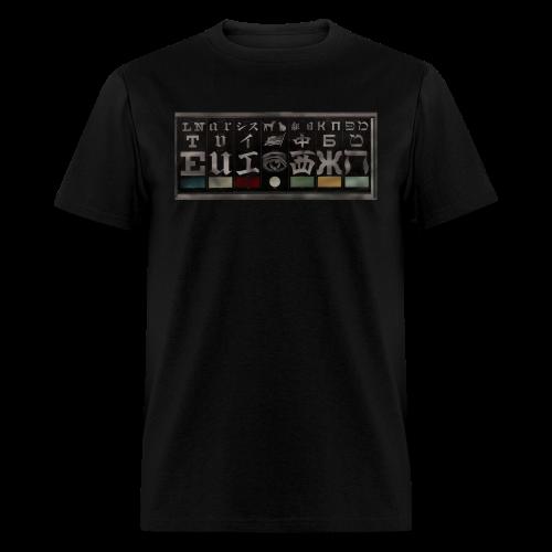 Babylon Blast - Men's T-Shirt