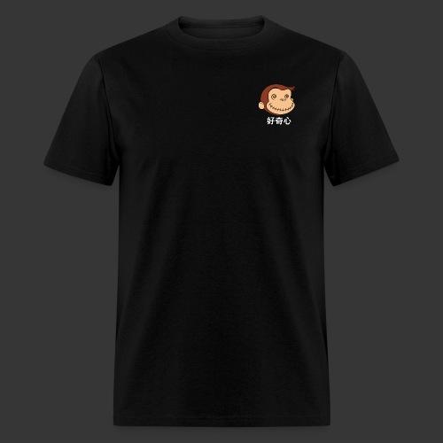 Curi0usGeorge Black Tshirt - Men's T-Shirt