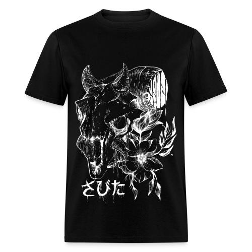 R U S T (White) - Men's T-Shirt