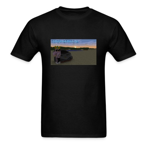 Jordansparking Veneno - Men's T-Shirt