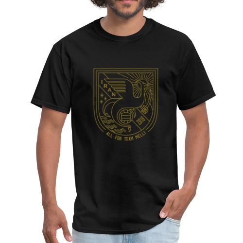 simorgh badge - Men's T-Shirt
