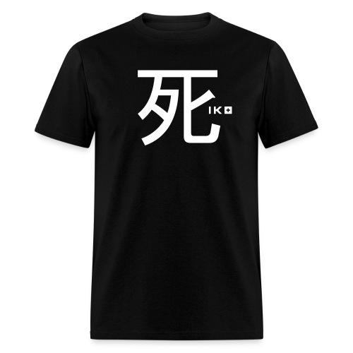 Death Iko - Men's T-Shirt