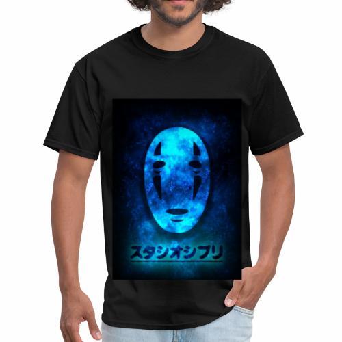 Spirite Away - Men's T-Shirt