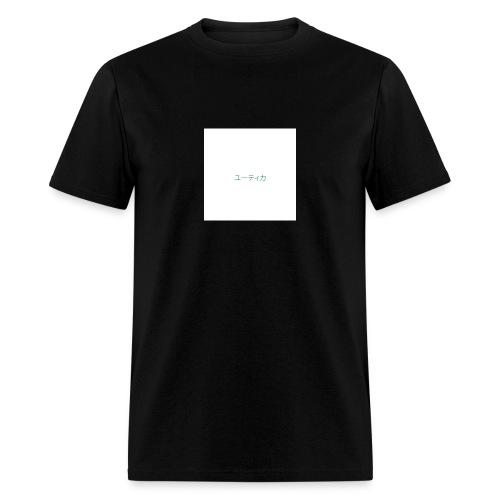 Asymmetry - Men's T-Shirt