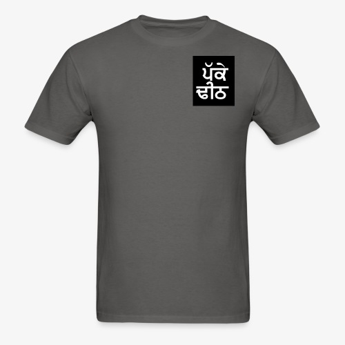 pakke dheeth - Men's T-Shirt