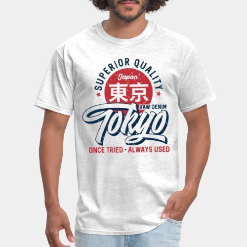 tokyo superior quality japan - Men's T-Shirt