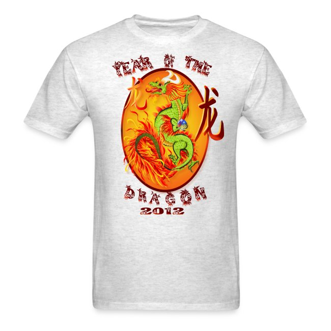 Year Of The Dragon-2012 Oval
