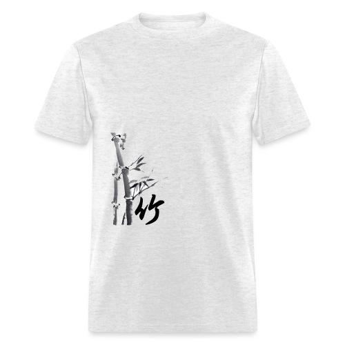 take - Men's T-Shirt