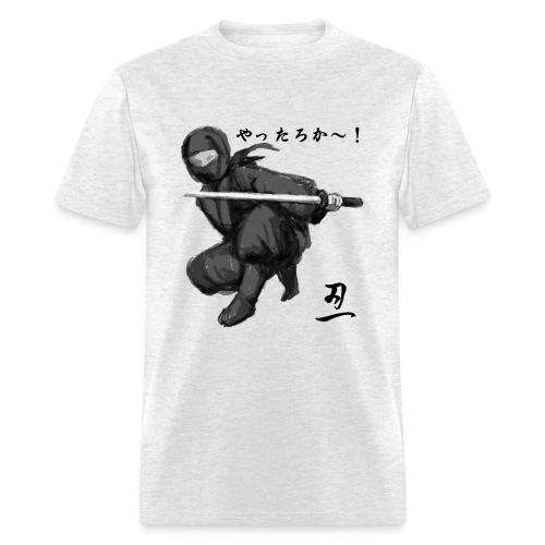 NINJYA - Men's T-Shirt