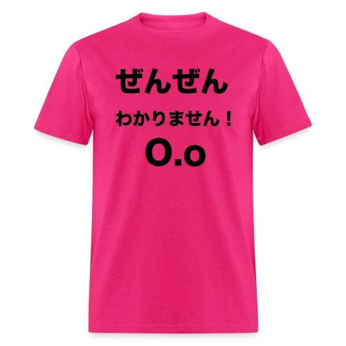 japanese - Men's T-Shirt
