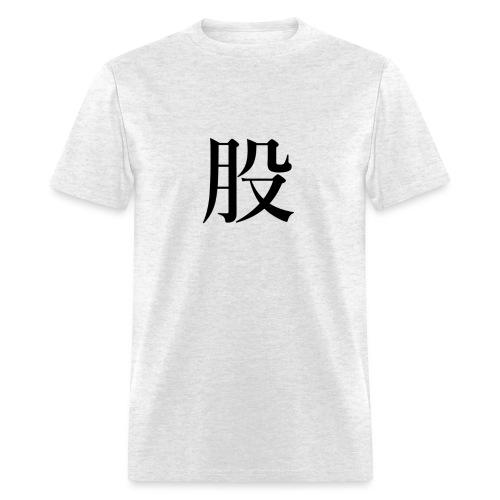 mata - Men's T-Shirt