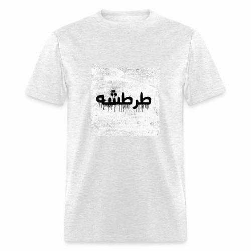 TARTASHA (BLACK & WHITE) - Men's T-Shirt