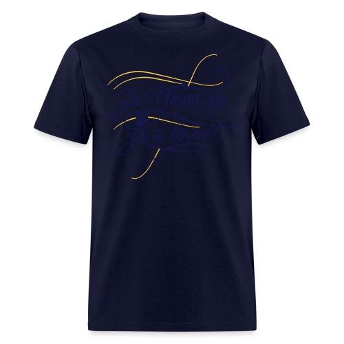 For Ukraine - Men's T-Shirt
