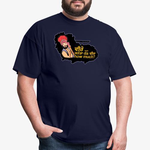 How much - Men's T-Shirt