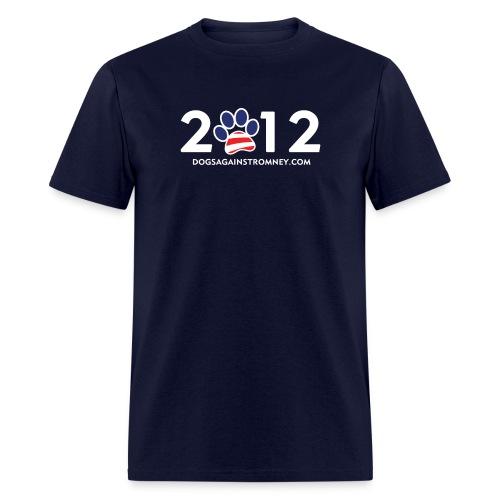 romney2012shirts300dpi - Men's T-Shirt