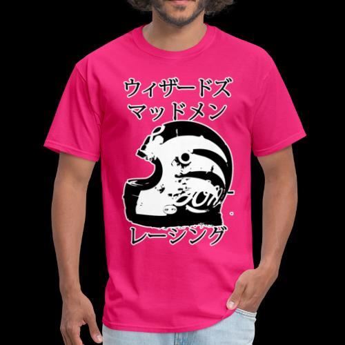 Wizadzu Maddo Men Reshingu - Men's T-Shirt