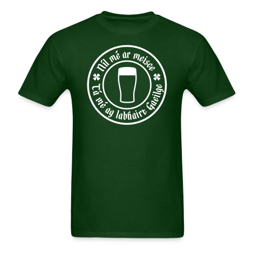 imnotdrunk - Men's T-Shirt