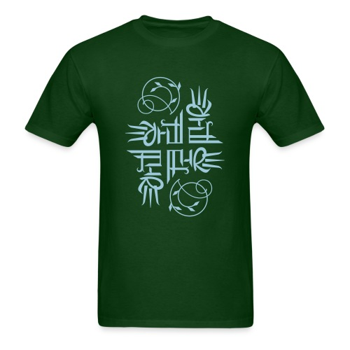 Elemental - Men's T-Shirt