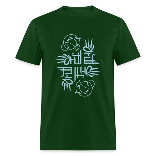 Elemental - Men's T-Shirt