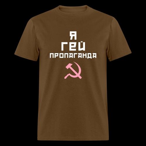 gay_propaganda - Men's T-Shirt