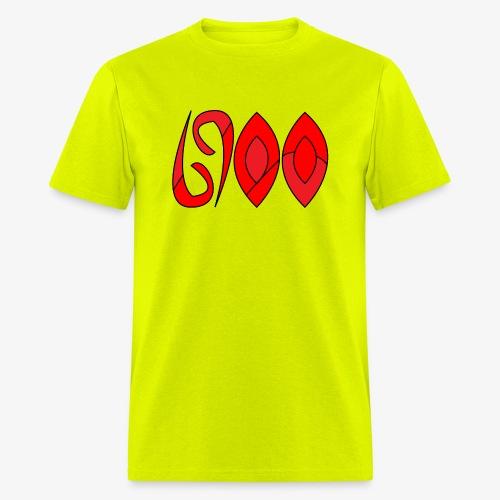 6900 - Men's T-Shirt