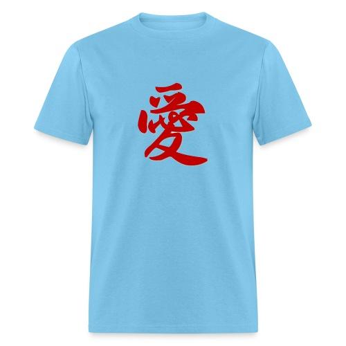 Chinese Love Love Love 6 - Men's T-Shirt