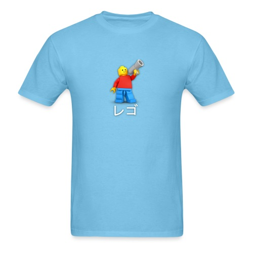 LEG-O - Men's T-Shirt