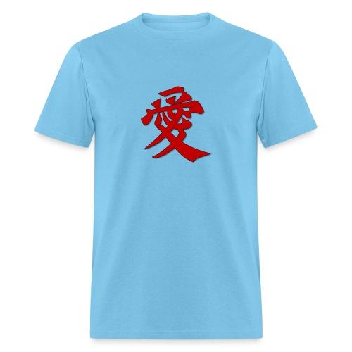 Chinese Love Love Love 7 - Men's T-Shirt