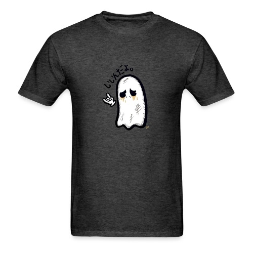 It's Fine Ghost - Men's T-Shirt