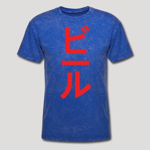 Japanese Beer Red - Men's T-Shirt