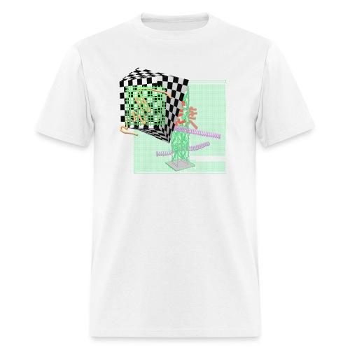 megadrilaceashirt - Men's T-Shirt
