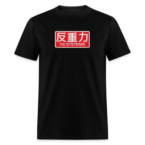 AG Systems - Men's T-Shirt