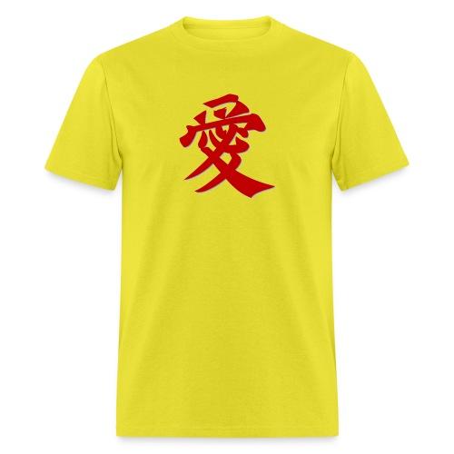 Chinese Love Love Love 9 - Men's T-Shirt