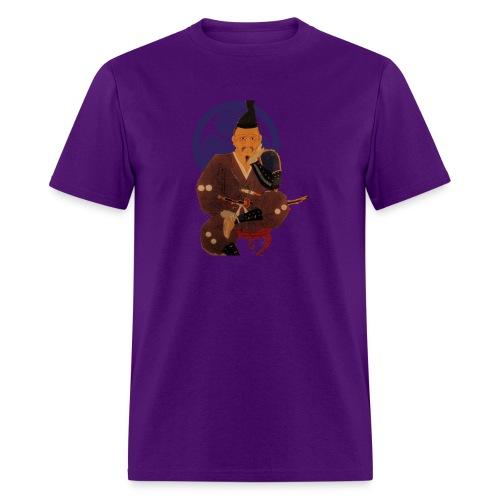 Ieyasu - Men's T-Shirt