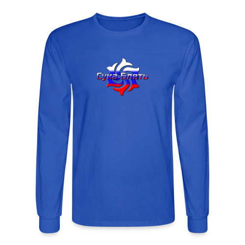 Russian Pack - Men's Long Sleeve T-Shirt