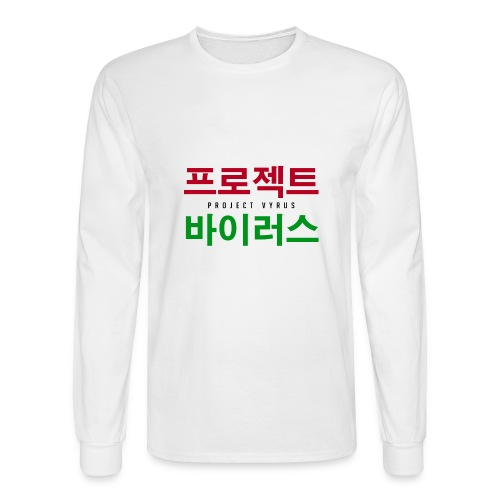 VYRUS KOREAN WHITE - Men's Long Sleeve T-Shirt