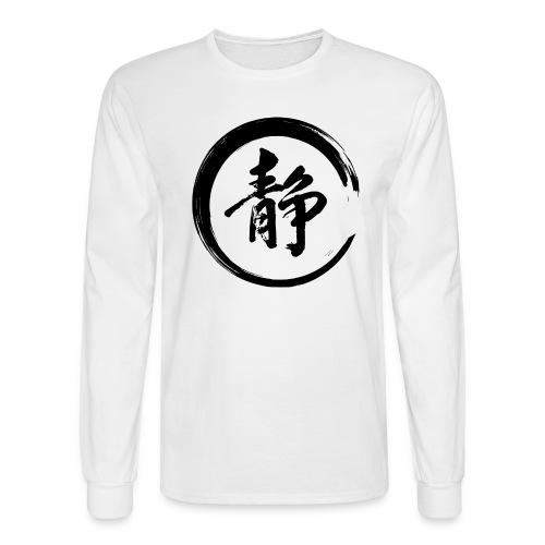 Lawrence Kenshin Square PNG Hi Res png - Men's Long Sleeve T-Shirt