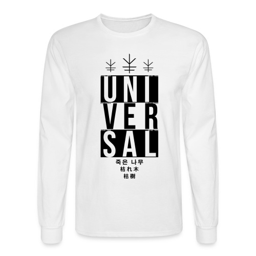 UNIVERSAL White - Men's Long Sleeve T-Shirt