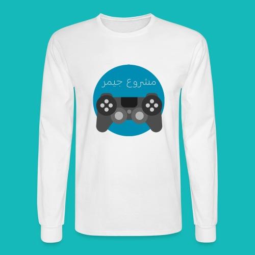 Mashrou3 Gamer Logo Products - Men's Long Sleeve T-Shirt