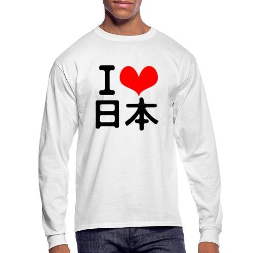 I Love Japan - Men's Long Sleeve T-Shirt