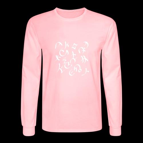 Gatisaman Yantra - Men's Long Sleeve T-Shirt