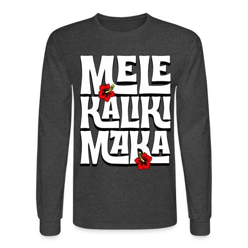 Mele Kalikimaka Hawaiian Christmas Song - Men's Long Sleeve T-Shirt