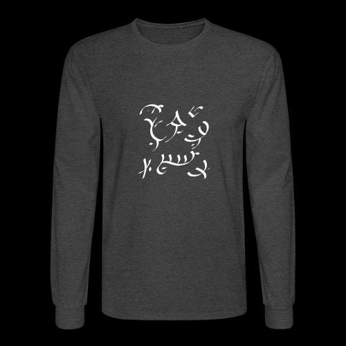 Onnuyaani Aaiyyan Stones Yantra - Men's Long Sleeve T-Shirt