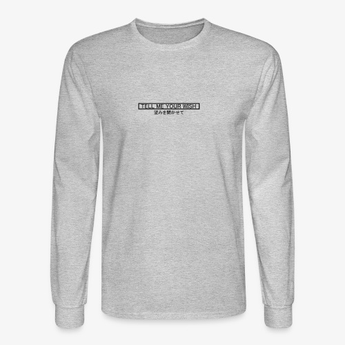 Tell me your wish - Men's Long Sleeve T-Shirt