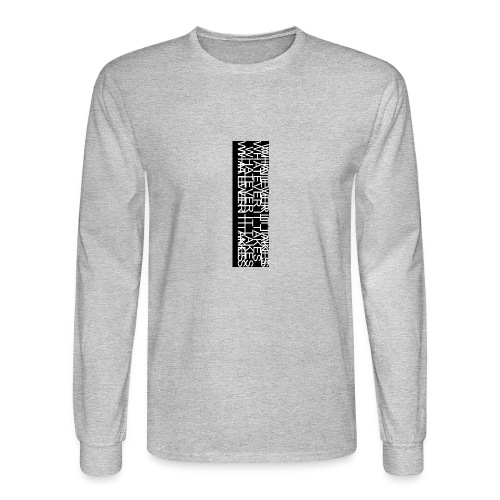 what ever it takes - Men's Long Sleeve T-Shirt