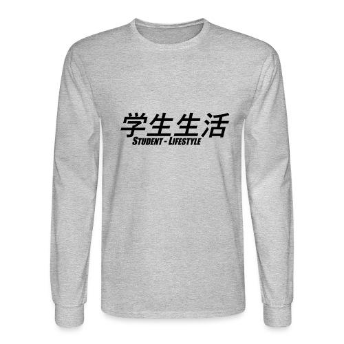 Student Lifestyle (blk lrg) - Men's Long Sleeve T-Shirt