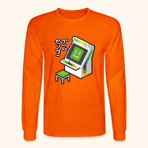 Pixelcandy_AW - Men's Long Sleeve T-Shirt